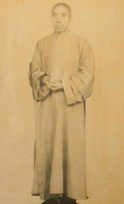 Shi Xing Shu
